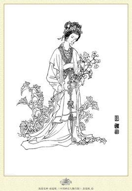 """开""""翻译赏析-宋代-古诗集"""